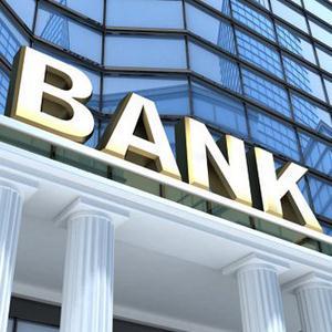 Банки Зашейка