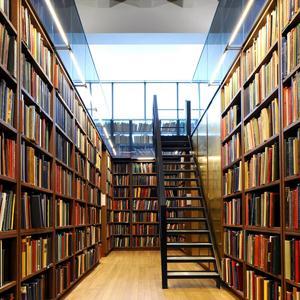 Библиотеки Зашейка