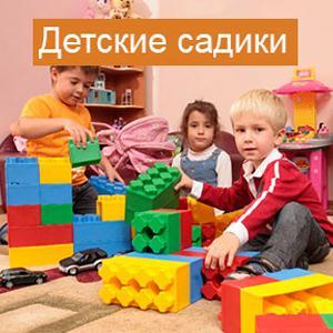 Детские сады Зашейка