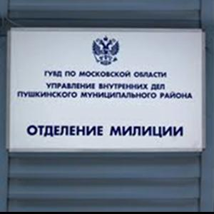Отделения полиции Зашейка