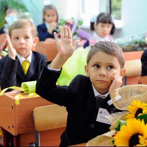 Школы Зашейка