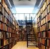 Библиотеки в Зашейке