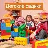Детские сады в Зашейке