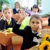 Школы в Зашейке